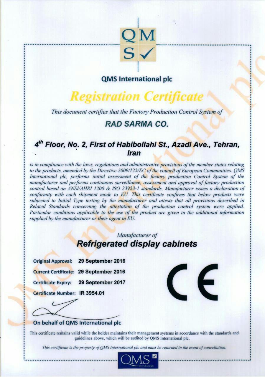 دریافت استاندارد اروپایی CE