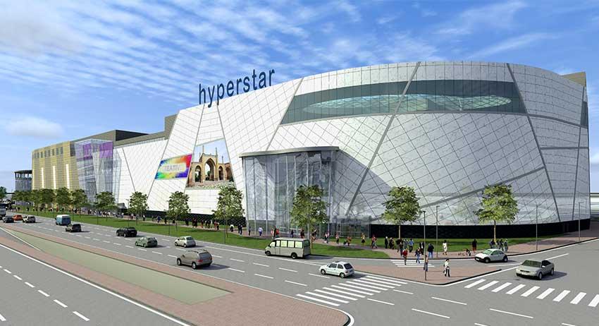 به زودی افتتاح هایپر استار قزوین